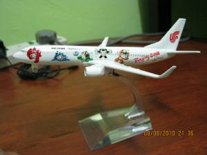 Hainan Airlines Beijing 2008 Edition