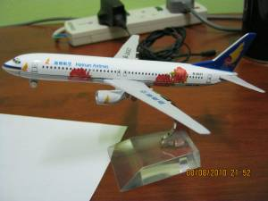 Hainan Airlines Mutan Livery