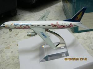 Hainan Airlines Sakura livery